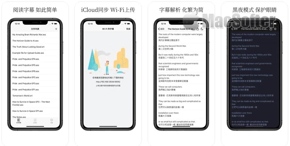 [iPhone/iPad限免] 对白 :字幕阅读器