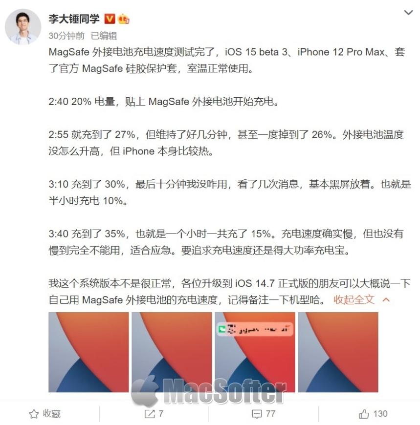 MagSafe外接电池充电慢?iPhone 12 Pro Max一小时仅充 15%