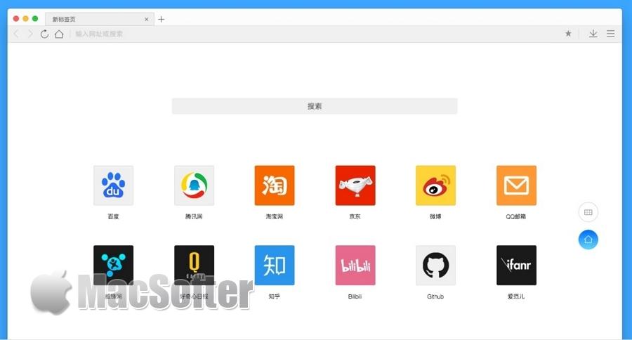QQ浏览器 for Mac :Mac版的QQ浏览器