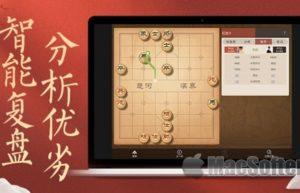 天天象棋 for Mac :Mac上的网络象棋游戏