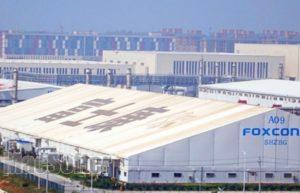 国内iPhone最大生产工厂遭洪水侵袭
