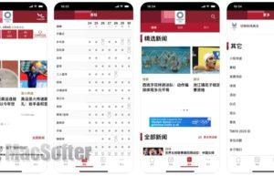 [iPhone/iPad免费] 奥林匹克 :2020年东京奥运会最新新闻信息软件