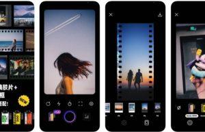 [iPhone限免] 最后一卷胶片 :复古胶片相机软件