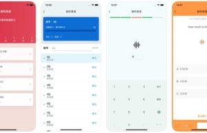 [iPhone限免] 数听英语 : 数字英语听力训练工具