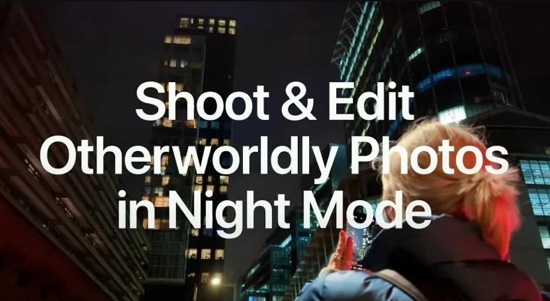 如何用iPhone在夜间模式下拍摄和编辑照片(视频教程)