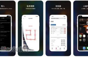 [iPhone/iPad限免] ZOE :支持转码的视频播放器