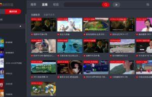 央视影音Mac版 :Mac上最稳定的免费电视直播软件