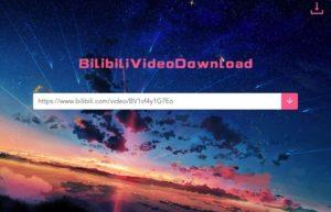 BilibiliVideoDownload for Mac :B站bilibili视频下载工具