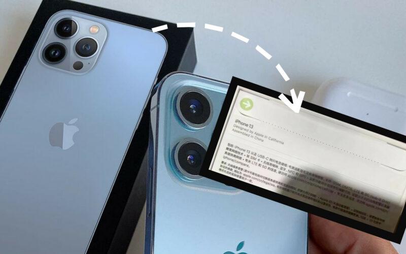 iPhone 13包装盒不用塑料封膜后:全新开箱方式曝光