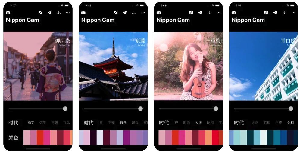 [iPhone/iPad限免] Nippon Cam :复古日系照片滤镜处理工具