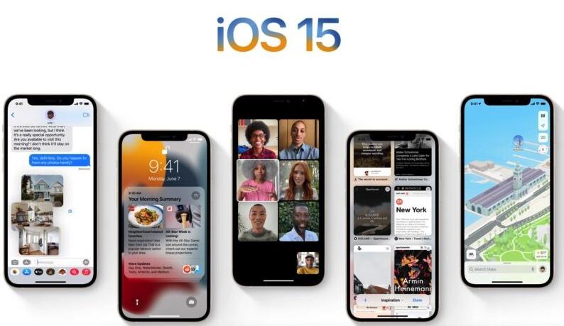 汇丰、恒生App已开始支持iOS 15
