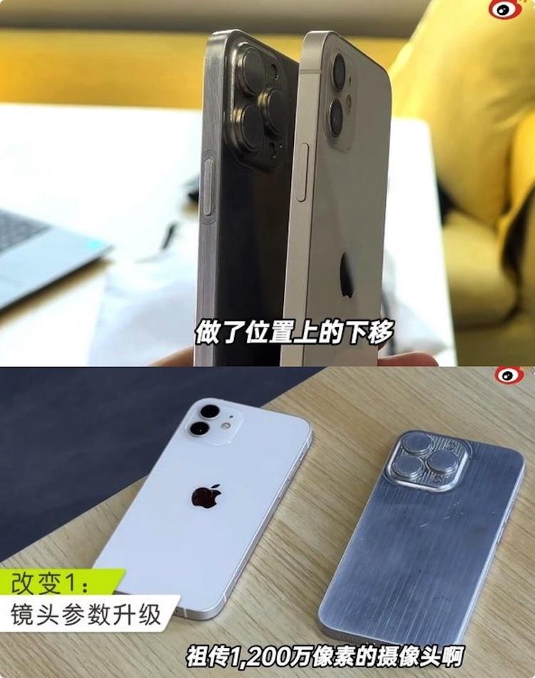 配件商曝光iPhone 13 Pro手机模型:刘海缩小了