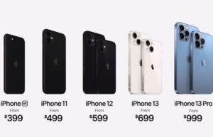苹果产品线大更新:3款iPhone停产