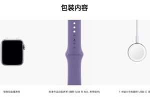Apple Watch SE改送USB-C充电线