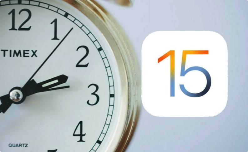 iOS 15、iPadOS 15正式版今晚推出:什么时间可以更新?