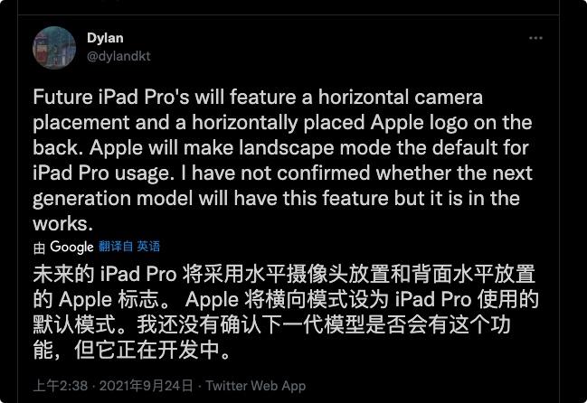 传iPad Pro后置镜头、Logo将改为横向:放弃纵向设计