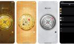 [iPhone/iPad限免] 指南针 Pro :漂亮的指南针软件