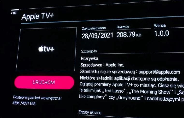 Apple TV+ 应用登陆2016/17旧款LG和三星智能电视