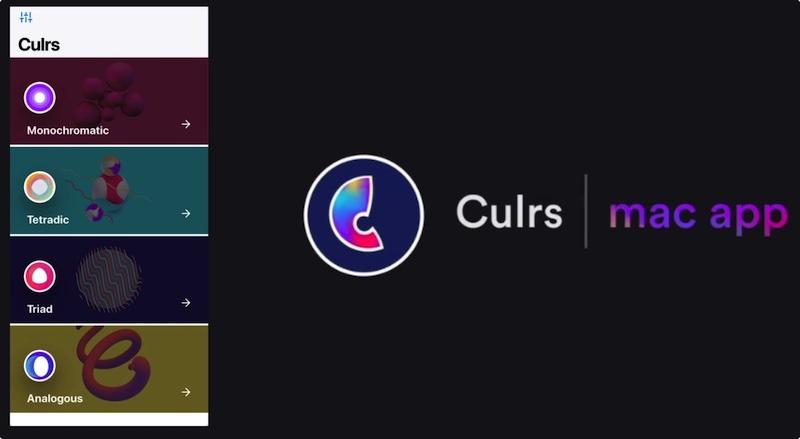 [Mac] Culrs :色彩搭配配色方案工具