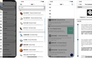 [iPhone/iPad限免] ZAD - 塞尔达攻略 :塞尔达传说中英文攻略
