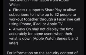 watchOS 8.1 RC发布:4项功能改进