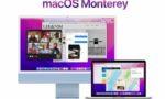 macOS Monterey RC 2发布:下周二正式版推出